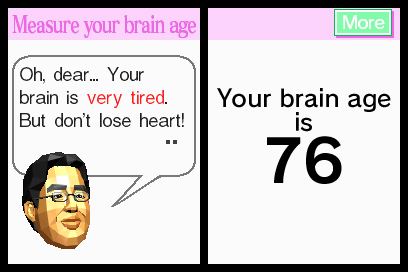 dr_kawashima_brain_training.jpg