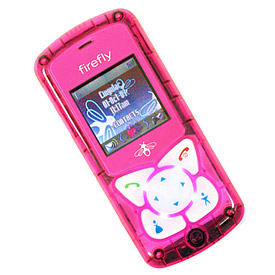 firefly_glowphone.jpg