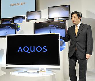 Sharp Aquos Blu-ray television