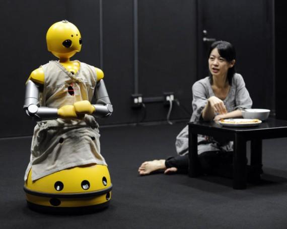 wakamaru_robot.jpg