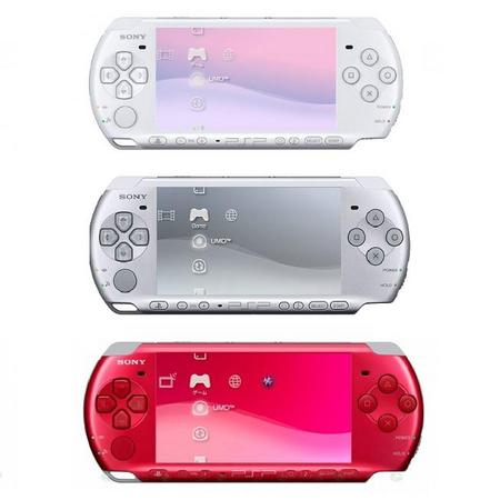 Sony PSP - now available in red