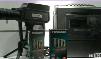 Panasonic new UK technology museum DVD Blu-ray Review